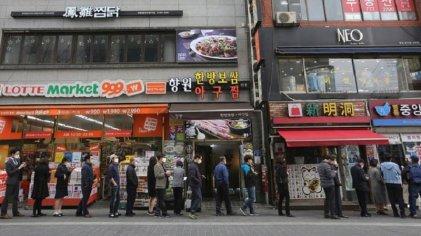 """Corea del Sur: """"Medidas efectivas pero sacrificios para los trabajadores"""""""