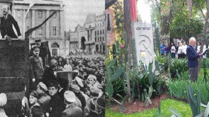 Conmemoración del 78 aniversario del asesinato de León Trotsky