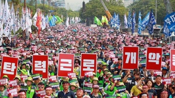 Huelga general en Corea del Sur reclama un mayor aumento del salario mínimo